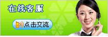 QQ截图20140923161145.jpg