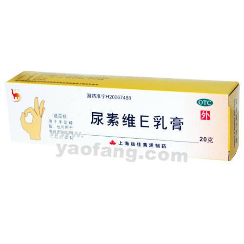 【尿素维E乳膏】价格 作用尿素维E乳膏说明书