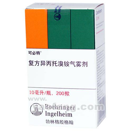 复方异丙托溴铵气雾剂(可必特)