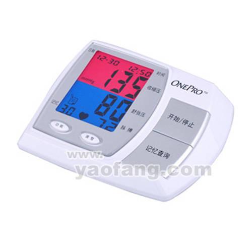 万安博数字型电子式血压计