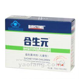合生元儿童益生菌冲剂