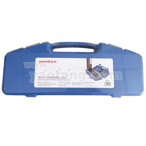 血压计+听诊器(保健盒)(简)