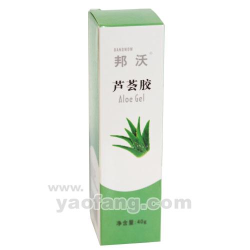 邦沃芦荟胶