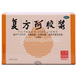 复方阿胶浆(无蔗糖)