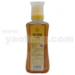 金王蜂蜜(儿童型)