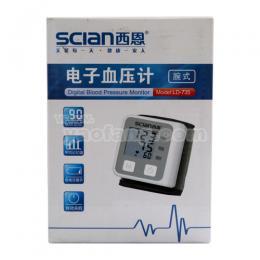 LD系列电子血压计
