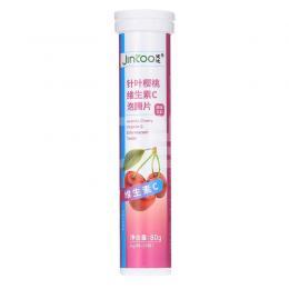 針葉櫻桃維生素C泡騰片