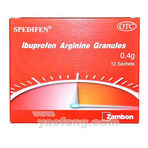 精氨酸布洛芬颗粒