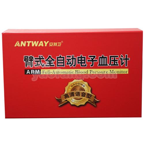 安特卫臂式全自动电子血压计