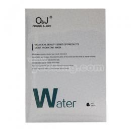 水动力补水保湿面膜