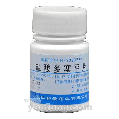盐酸多塞平片(鲁明)
