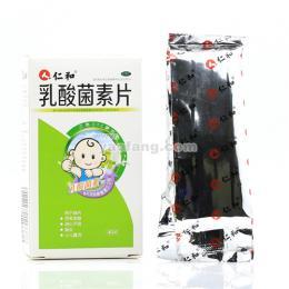 乳酸菌素片
