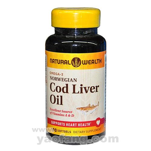 鱼肝油的功效与作用-胱氨酸的作用与功效