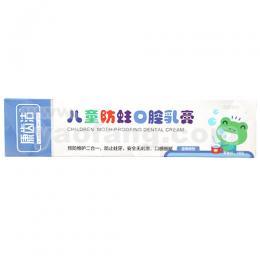 康齿洁儿童防蛀口腔乳膏(蓝莓香型)