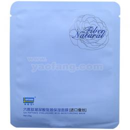 六胜肽玻尿酸复颜保湿面膜(进口蚕丝)