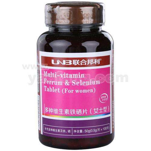 联合邦利多种维生素铁硒片(女士型)