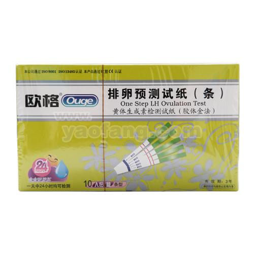 黃體生成素檢測試紙(膠體金法)排卵預測試紙(條)