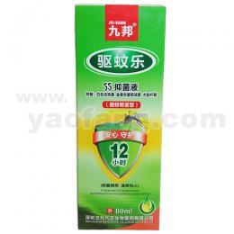 驱蚊乐5.5抑菌液
