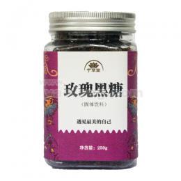 玫瑰黑糖(固体饮料)