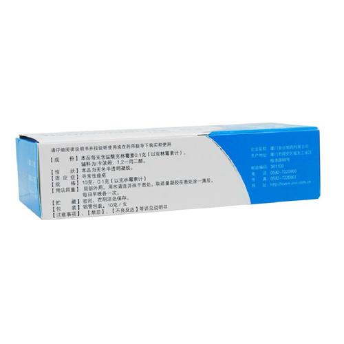 盐酸克林霉素凝胶图片