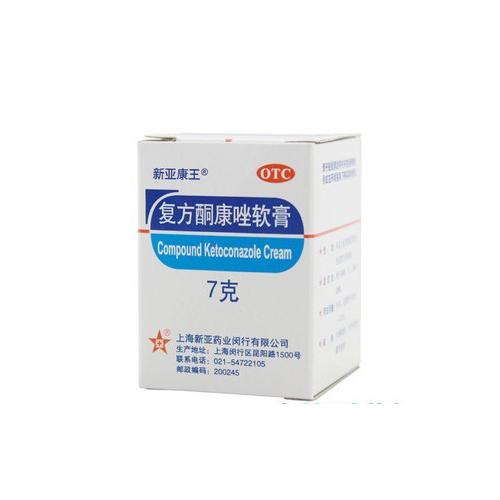 复方铜康唑软膏 价格 说明书 复方铜康唑软膏作用与副作用