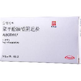 聚甲酚磺醛阴道栓(爱宝疗)